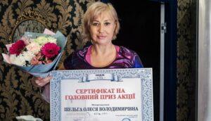 Шульга Олеся Володимирівна, г. Одесса (Одеська область) фото